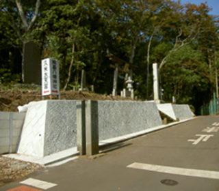 鳩峯八幡神社 擁壁工事