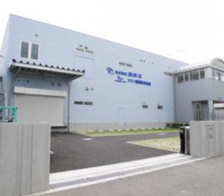 ブラン製薬 株式会社 第2工場